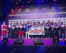 С 13 по 20 июня 2021 года в городе Екатеринбурге (Свердловская область) проходил Кубок России по боксу среди мужчин. В соревнованиях приняли участие 10 команд округов России.