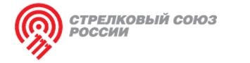 Стрелковый союз России